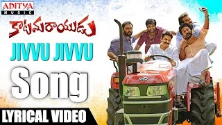 'Jivvu Jivvu' Song from 'Katamarayudu'