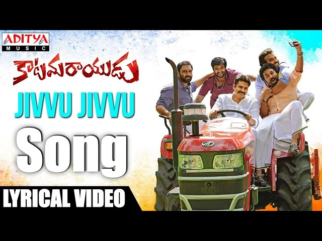 Jivvu Jivvu Audio Song | Katamarayudu Movie Songs | Pawan Kalyan | Shruti
