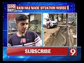 Delayed drain work troubles residents - NEWS9 - Video