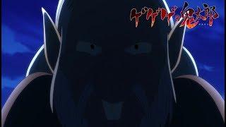 ゲゲゲの鬼太郎第8話予告「驚異!鏡じじいの計略」