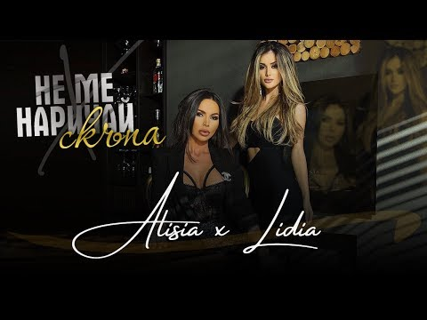 Alpha Music Bulgaria