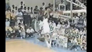 1987 PABL Slam Dunk Contest | Patrimonio Lastimosa Meneses Alvarez Asaytono