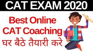 Best Online CAT Coaching For CAT 2020
