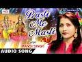 Mansi Singh  का सबसे हिट सांग | बस्ती में मस्ती सारी रात करेंगे | New Diwali Song 2017