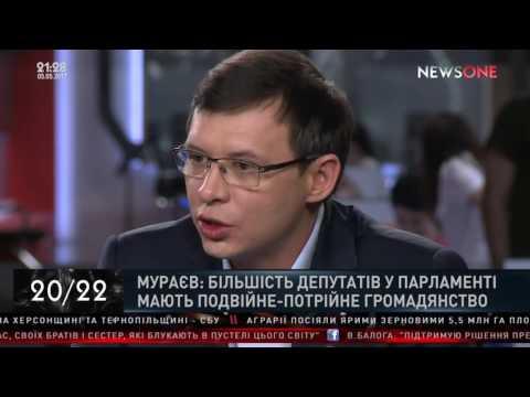 Евгений Мураев: Двойное гражданство для обычных граждан - это хорошо
