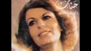 اغاني طرب MP3 نصف ساعة طرب وسلطنة مع حنان السورية - تسجيل نادر- صور قديمة لسورية تحميل MP3