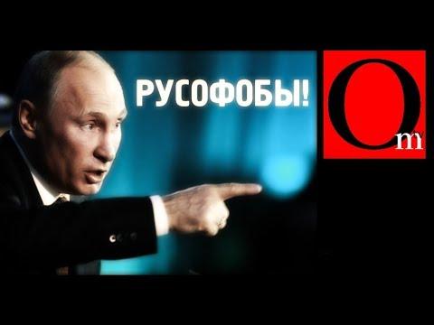 , title : 'Русофобия и пропаганда - союзники России'