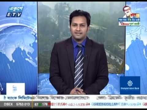 12 PM News 2021 || দুপুর ১২টার সংবাদ || 26 January 2021 || ETV News
