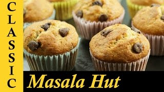 Banana Cupcake Recipe / Cupcake In Pressure Cooker / How To Make Cupcake Without Oven