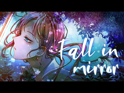 [Uni 유니] fall in mirror -ukai [original]