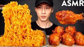 ASMR CARBONARA FIRE NOODLES & BBQ CHICKEN MUKBANG (No Talking) EATING SOUNDS | Zach Choi ASMR