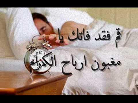 نشيد يا مطولا ..أبو عبد الملك