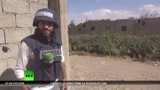 Репортаж с линии огня: корреспондент RT побывал на передовой в сирийском Дейр эз-Зоре