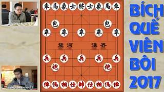 Bích Quế Viên Bôi 2017, Vòng 3 - Vương Thiên Nhất VS Tưởng Xuyên