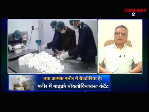 Paneer Lab Tests Featured by Zee