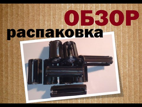Обзор - распаковка 3хААА бокс-капсула,батарейный держатель.