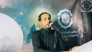 """تحميل و مشاهدة قلي شخبارك يا غالي - الرادود حسين الشهيب / ذكرى أربعين الحسين """"ع"""" 1442 MP3"""