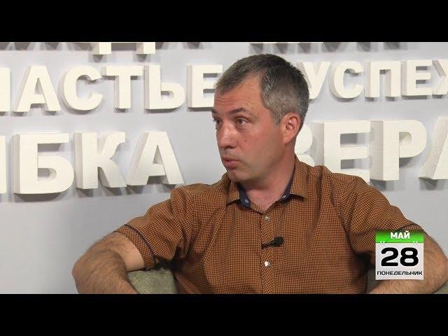 В гостях — Сергей Экрот