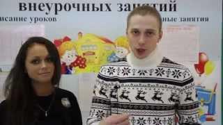 "Школа танца ""Red Line""  (я волонтер)"