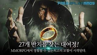 반지 : Age of Ring Gameplay Android / iOS