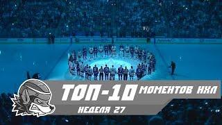Прощание Сединов, чудо-проход Ларкина и трюковая передача Энниса: Топ-10 моментов 27-ой недели НХЛ