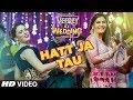 New Hatt Ja Tau Video | Veerey Ki Wedding | Sunidhi Chauhan | Sapna Chaudhary