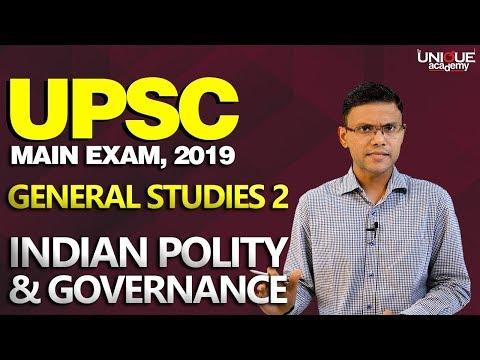 UPSC MAIN EXAM 2019 | General Studies Paper 2-Indian Polity & Governance | Pravin Patil - Part 1