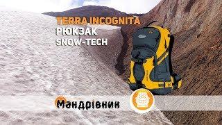 Terra Incognita Snow-Tech 40 / синий/серый - відео 1