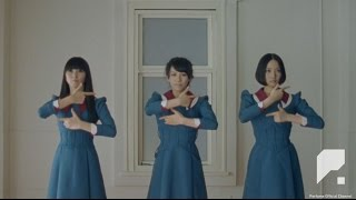 [OfficialMusicVideo]Perfume「Spendingallmytime」