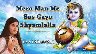 Mere Man Me Bas Gayo Shyamlalla Devi Chitralekhaji