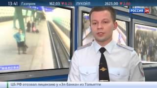 Скинхедов задержали,Московская полиция задержала, напавших на таджиков в метро