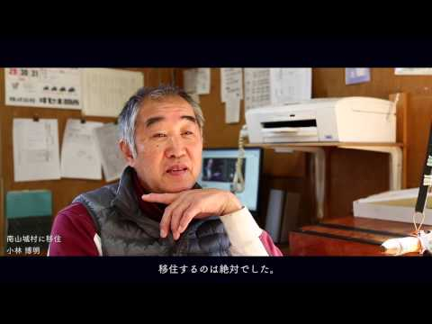 ようこそ自分らしい、暮らし方 Vol.4ー今まで知らなかった京都で暮らす。-