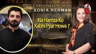 Kia Hamza Ko Kabhi Pyar Howa ? | Hamza Ali Abbasi | Sonia Rehman | Best Scene