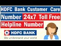 HDFC Bank Customer Care Number | 24x7 Toll Free Helpline Contact Number | HDFC Phone Banking Number
