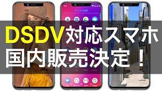 DSDV対応のスマートフォンU112月に国内販売へスペックや価格、そして驚きのコスパとは?