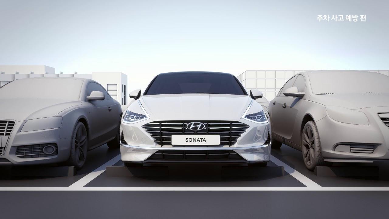 Hyundai smartSense #4