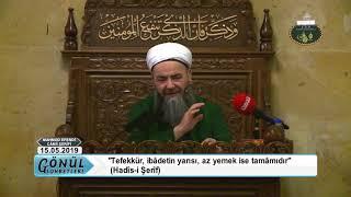 Mahmud Efendi Camii Sohbeti 15 Mayıs 2019
