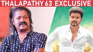 Download EXCLUSIVE: Tough Fight Scene with Vijay in