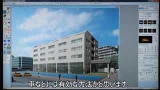 Piranesi6.1動画オフィス外観パース作成1-2