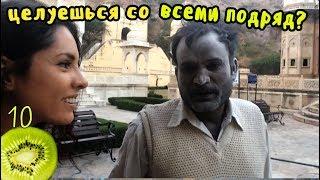 Потерялись в Индии. Поработали во дворце. Джайпур | vlog 10