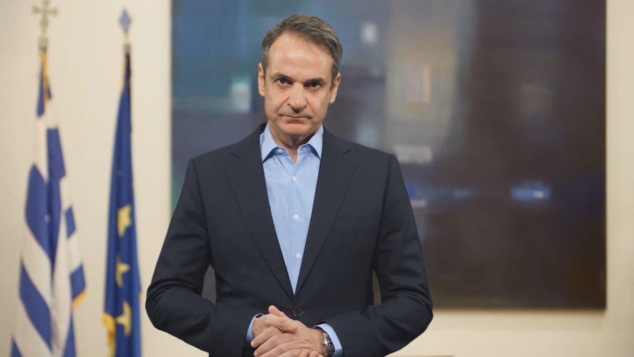 Κυρ. Μητσοτάκης: Θα αναζητηθούν ευθύνες για όσα έγιναν στο Σύνταγμα