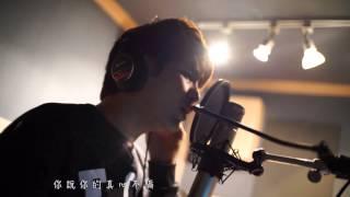 陳零九-【真心不騙】 MV