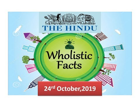 हिंदू 24 अक्टूबर, 2019