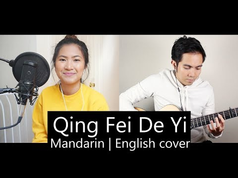 Qing Fei De Yi - Meteor Garden OST - Harlem Yu (Mandarin | English Cover With Ysabelle) Mp3
