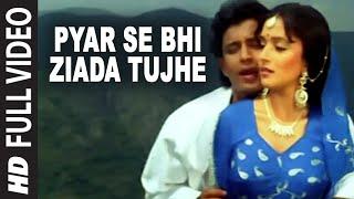 Pyar Se Bhi Ziada Tujhe [Full Song] | Ilaaka | Mithun