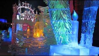 Рождественский фестиваль ледовых скульптур Екатеринбург 2018.