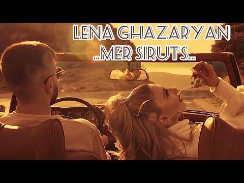 Լենա Ղազարյան - Մեր սիրուց