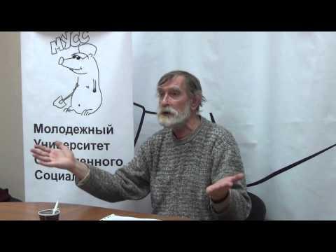 Авторское право в России и перспективы его развития. Лекция В.Н.Сачкова. 24.12.2014