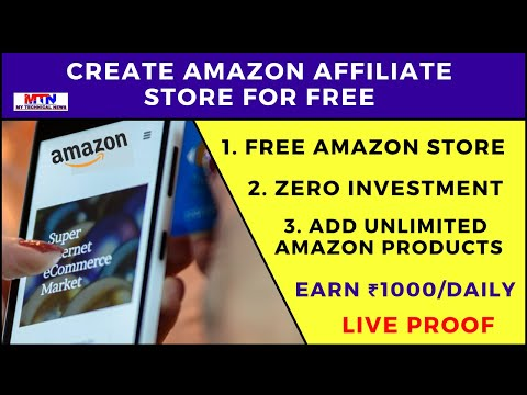 How To Create Amazon Affiliate Store For Free | Zero Investment | Live Proof.