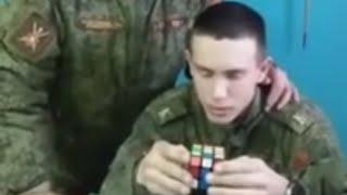 Солдат и Кубик Рубика